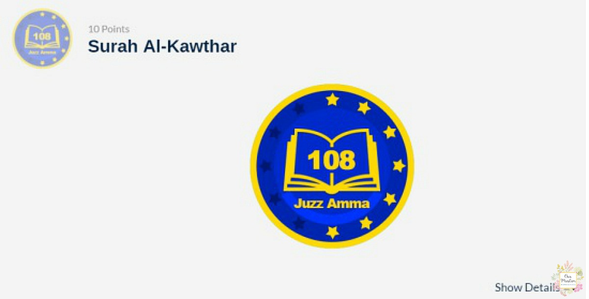 Ali and Sumaya school badge