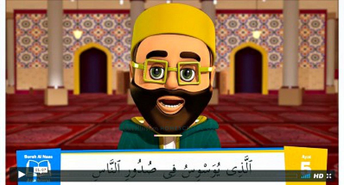 Ali and Sumaya school Quran