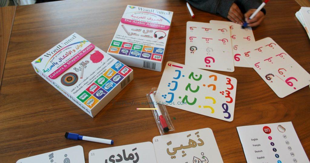Word united Arabic flash cards