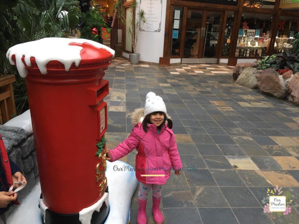 Center parcs Muslim halal holiday